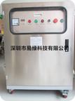 深圳市易绿科技有限公司产品